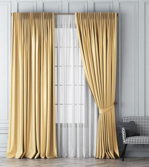 Комплект штор Шанти золотой